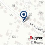 Компания Благотворительное учреждение Алматы на карте