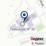Компания Гимназия №39 на карте