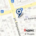 Компания Trendsetter logistics на карте