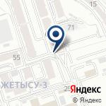 Компания Мастерская по подгонке и ремонту одежды на карте