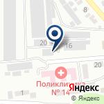Компания Городская поликлиника №14 на карте