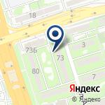 Компания GAZ stroy montazh KZ на карте