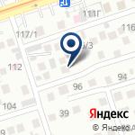 Компания Санавиация Казахстан на карте
