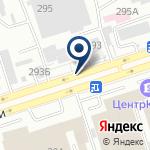 Компания Ырыс-Экспрет-Курлыс на карте