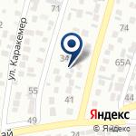 Компания А.П.К на карте