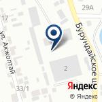 Компания ДоС Темир на карте