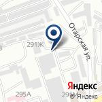 Компания Ормис на карте