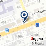 Компания Алматинский центр дополнительного профессионального образования на карте