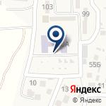 Компания Адеми на карте