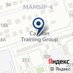 Компания Caspian Training Group на карте