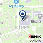 Компания Федерация шинкиокушинкай каратэ им. Б. Кабулова на карте