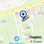 Компания Казахстанский центр дезинфекции, ТОО на карте