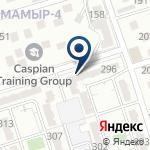 Компания Nexia kz на карте