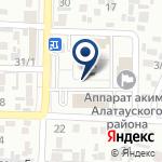 Компания Правительство для граждан Алатауского района г. Алматы на карте