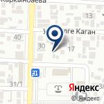 Компания Алатауский районный суд г. Алматы на карте