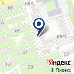Компания Стоматологическая клиника доктора Шимирова на карте