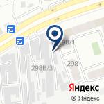 Компания Kazakh Star Cinema на карте