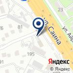 Компания Центр Профессионального Образования на карте