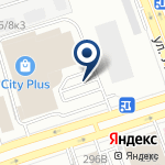 Компания Satty Zhuldyz на карте
