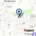 Компания Глущенко family на карте
