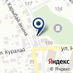 Компания Kazakh Vending Company на карте