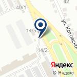 Компания У Малика на карте