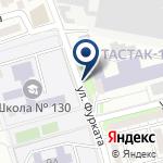 Компания Алматинский технологический университет на карте