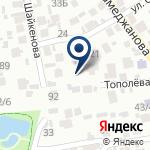Компания Vizit Luxury Spa на карте