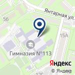 Компания Школа-гимназия №113 на карте