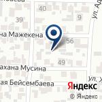 Компания Аква Дом Алматы на карте