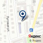 Компания Общеобразовательная школа №41 им. Абдуллы Карсакбаева на карте