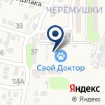Компания Айжан на карте