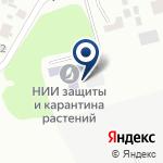 Компания Казахский НИИ защиты и карантина растений на карте