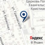 Компания 3D AUTOSERVICE на карте