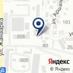 Компания Perepelka.kz на карте