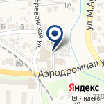 Компания Astana на карте