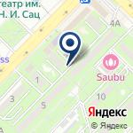 Компания Суши Wok на карте