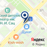 Компания Heal in Home на карте