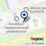 Компания Казахско-Американский университет на карте