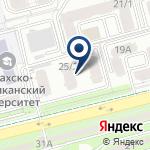 Компания БНК Авто на карте