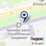 Компания Казахская головная архитектурно-строительная академия на карте