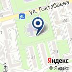 Компания Global Drive на карте