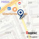 Компания Ушкын.kz на карте