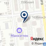 Компания Автоэстетика-COLOR GLO-Алматы на карте