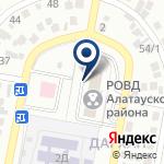 Компания Отдел миграционной полиции УВД Алатауского района г. Алматы на карте