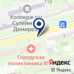 Компания Городская поликлиника №4 на карте