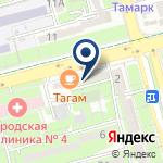 Компания Ювелирно-граверная мастерская на карте