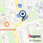 Компания NazСom на карте