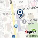 Компания СДЮШОР №2 на карте