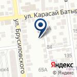 Компания Специализированный магазин на карте